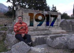 KRATKI REZOVI, snimljeni u solinskim Manastirinama, na internetu!