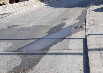Kada je u planu saniranje istjecanja vode iz asfalta?