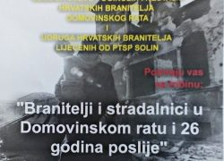 """DANAS Tribina """"Branitelji i stradalnici u Domovinskom ratu i 26 godina poslije"""""""
