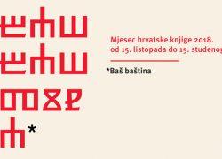 Akcije za korisnike tijekom Mjeseca hrvatske knjige