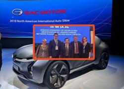 EKSLUZIVNO U Solin dolazi najpoznatija kineska tvornica električnih automobila, zaposlit će 2000 Solinjana
