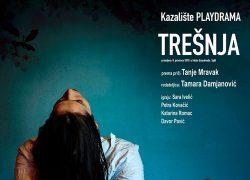 "KazaliÅ¡na predstava ""TreÅ¡nja"" u Teatrinu Gradske knjižnice Solin"