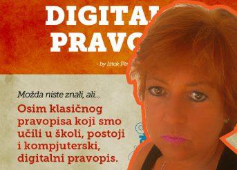 Nepismenost Hrvata
