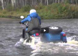 """Kome treba most kad rijeku možete prijeći na motociklu """"Ural""""? (VIDEO)"""